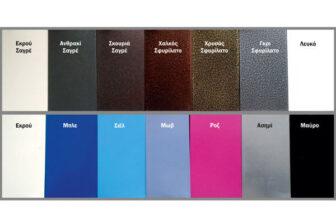 krevatia-metallika-diafora-hromata-xromatologio