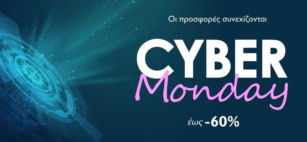 slider_cyber_monday_bazaar_november_2020