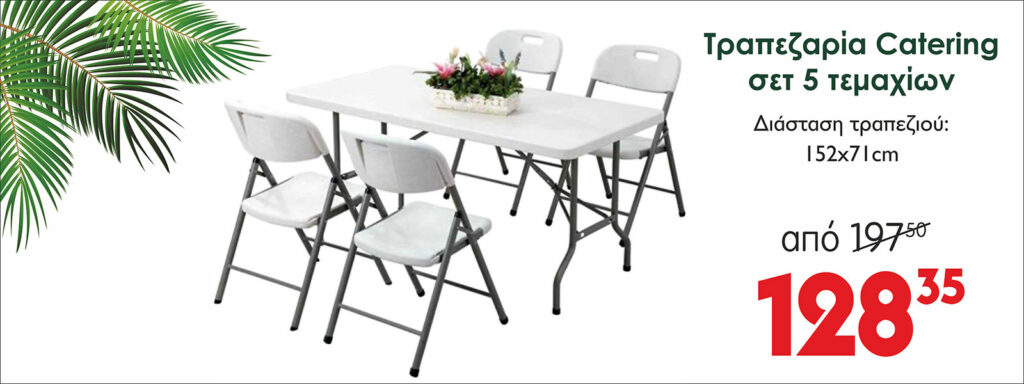 slider-set-catering-5-temaxia-stroll-152