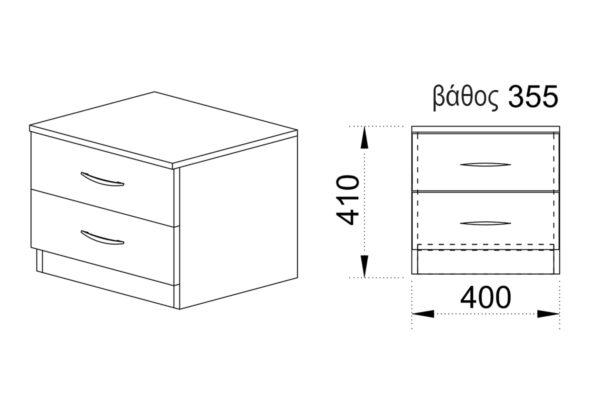 komodino-2-sirtaria-3055