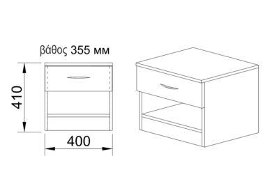 komodino-sirtari-rafi-3007